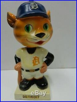 Detroit Tigers Vintage Nodder Japan white square base